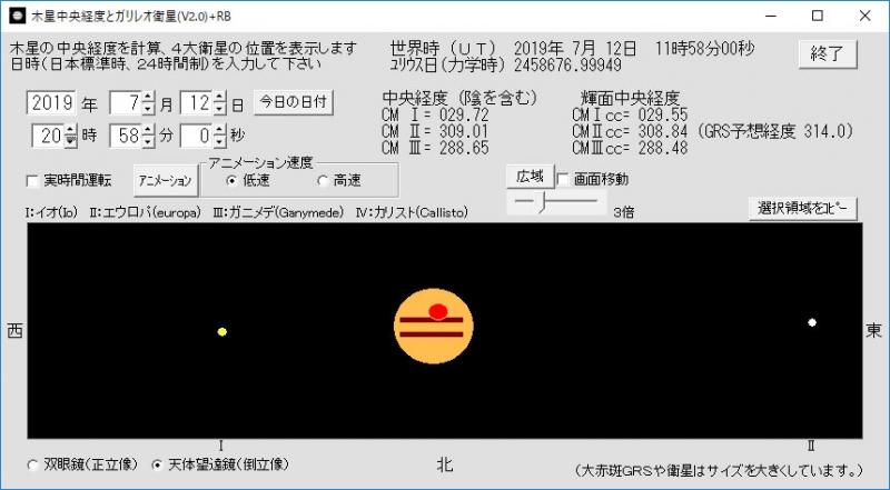 Jupiter2rb2019b
