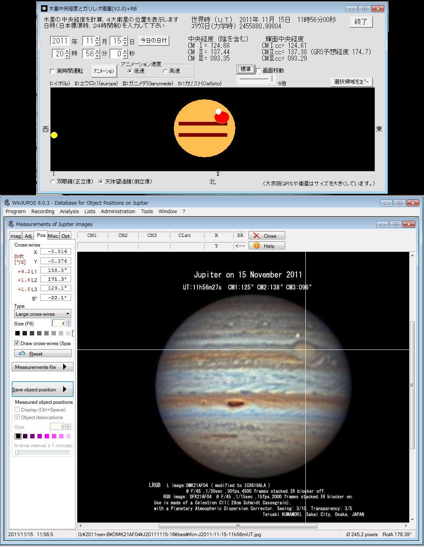 Jupiter2rbwinjupos