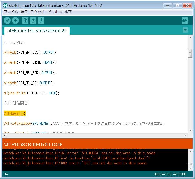 Arduinoerror01