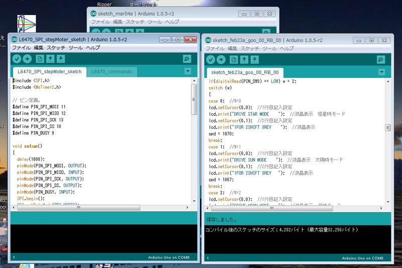 Arduino0w800