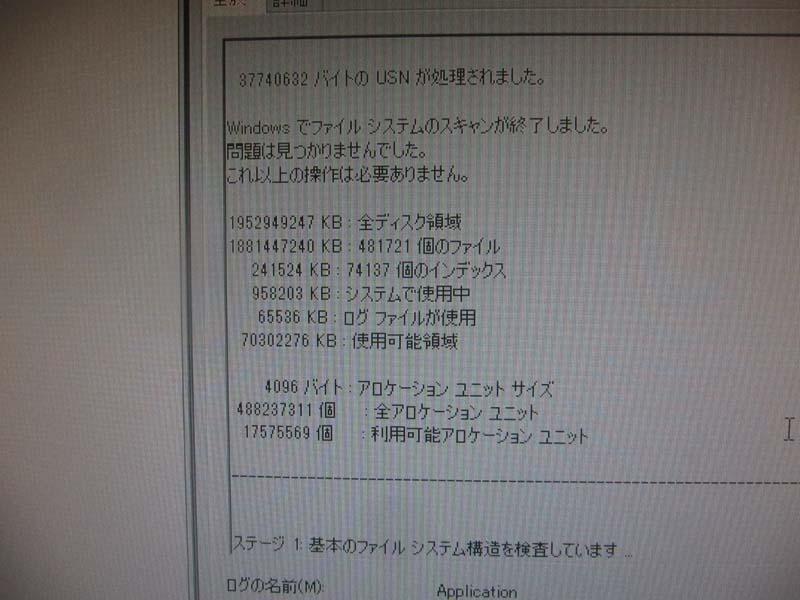 Img_3899w800