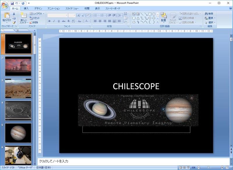 Chilliscope01w800