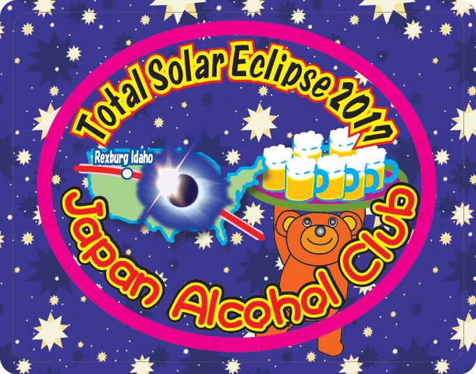Jacsealalcohol02