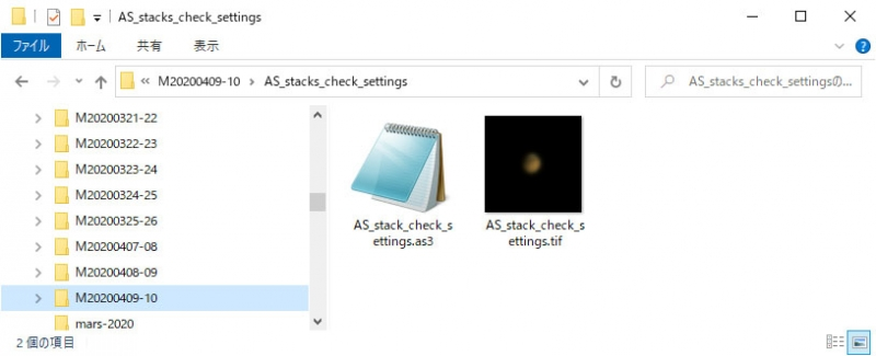 As_stacks_check_settings