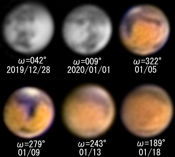 Mars20191228202001186setmoji