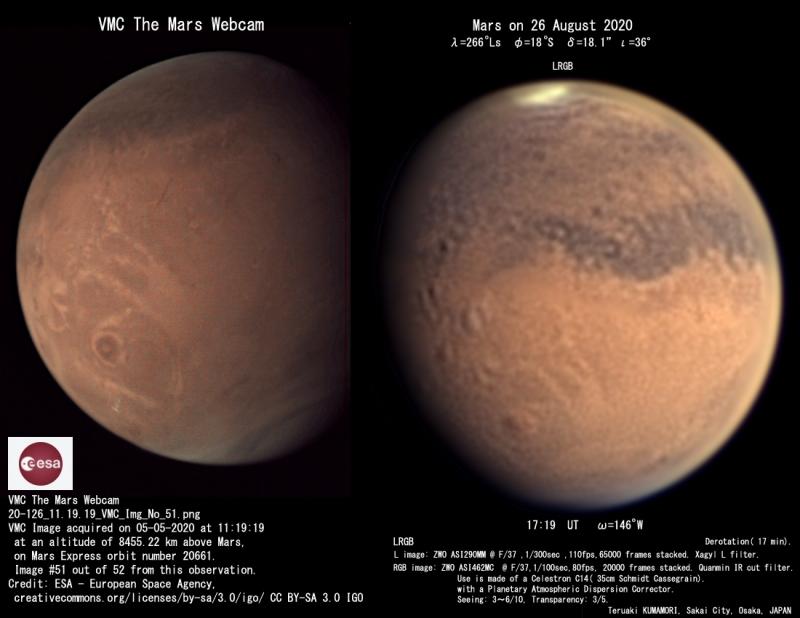 Mars_km_vs_vmc_the_mars_webcam