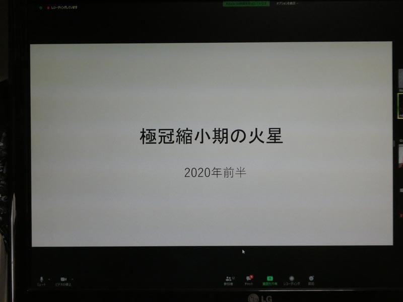 P1030280w800