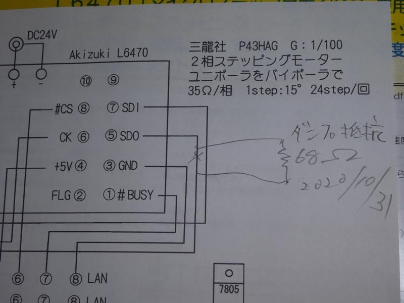 P1040201w800