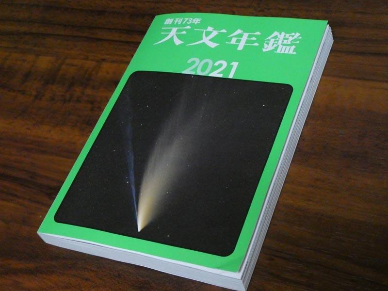 P1050297w800