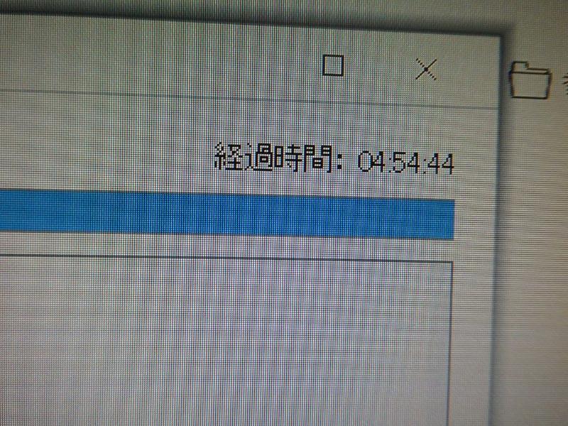 P1080671w800
